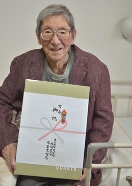 百寿を祝って東大卒業生有志が施設を訪問した際の日高六郎さん