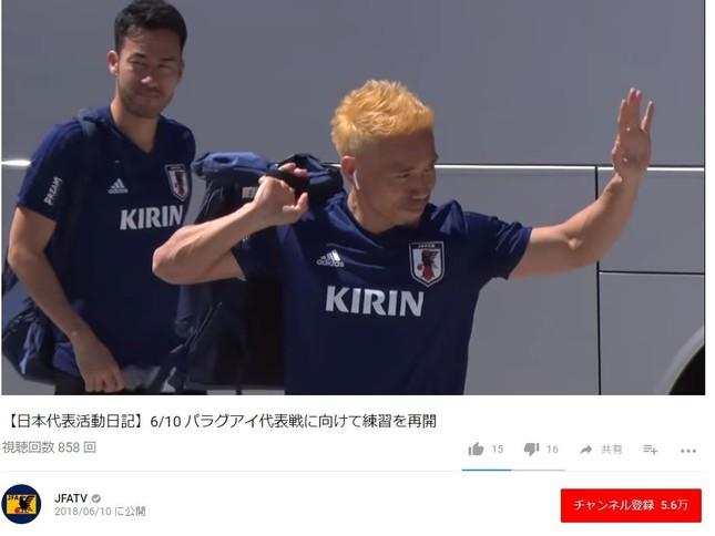右が金髪になった長友(画像は日本サッカー協会の公式YouTubeアカウントの動画より)