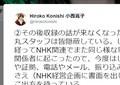 小西寛子、おじゃる丸役を「強制降板」と告発 NHKは否定、事務所は大反論