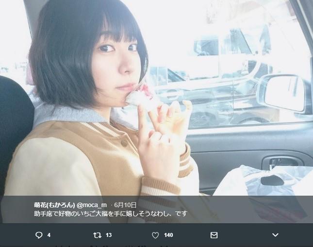 有名ファン「成分分析おじさん」で話題のアイドル・萌花さん(ツイッターより)