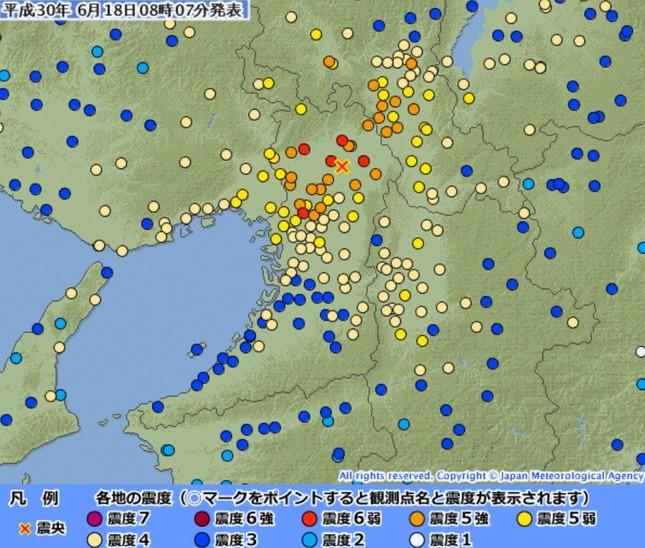 18日7時58分に発生した地震による各地の震度。震源を中心とした拡大図。気象庁サイトから