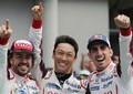 トヨタ「ル・マン」悲願の初制覇も... 強豪不在にファン複雑