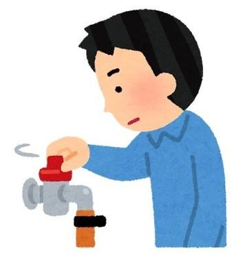 「ガスの元栓を閉じる人のイラスト」
