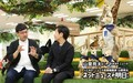 山里亮太×サイボウズ青野慶久「働き方改革」対談(2)芸人も「引き出し」は多いほうがいい