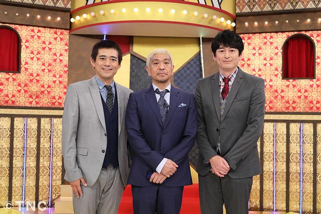 番組ではデビューしたばかりの華丸・大吉と共演する秘蔵映像も公開される