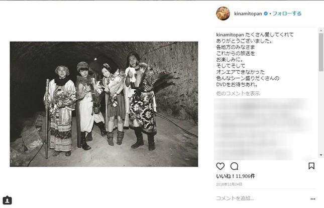 ムラサキ(写真右から2人目)(画像は木南さんのインスタグラムより)
