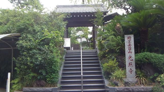 光照寺の山門(Wikimediacommonsより、Twkz0731さん撮影)