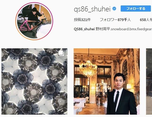 画像は野村周平さんのInstagramのトップページ