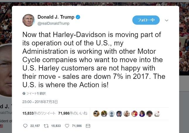 トランプ大統領のツイート。「ハーレーの顧客は、彼らの対応に不満を持っている」などと主張している。