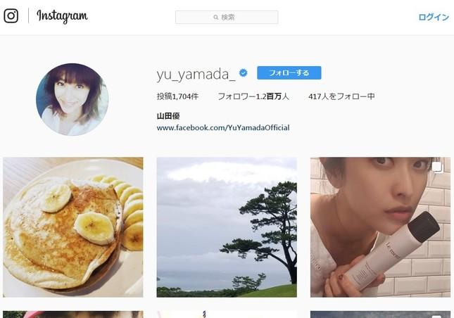山田優さんのインスタグラム