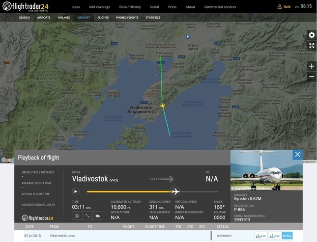 政府専用機のうち、「チャムメ(大鷹)1号」は約3時間にわたってウラジオストク空港にとどまった(写真は「フライトレーダー24」から)