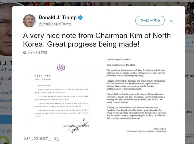 トランプ大統領のツイート。親書を一方的に公開するのは異例だ