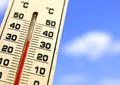 猛暑日、「終末」まで続くとテロップ 「ゴゴスマ」の誤字に総ツッコミ