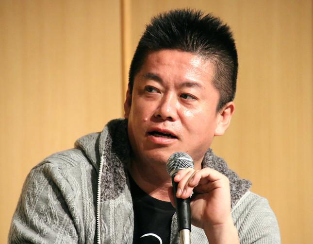 堀江貴文氏(写真は2016年10月撮影)