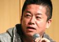 堀江貴文、「クソタクシー」写真をツイート 「手を挙げた瞬間に回送に」