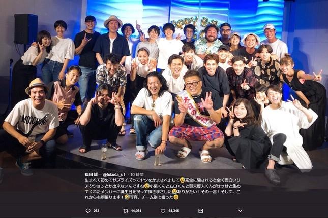 誕生日会での集合写真(画像は福田さんのツイッターより)