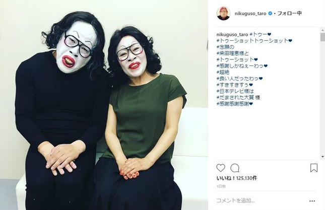 クッキー 柴田 理恵