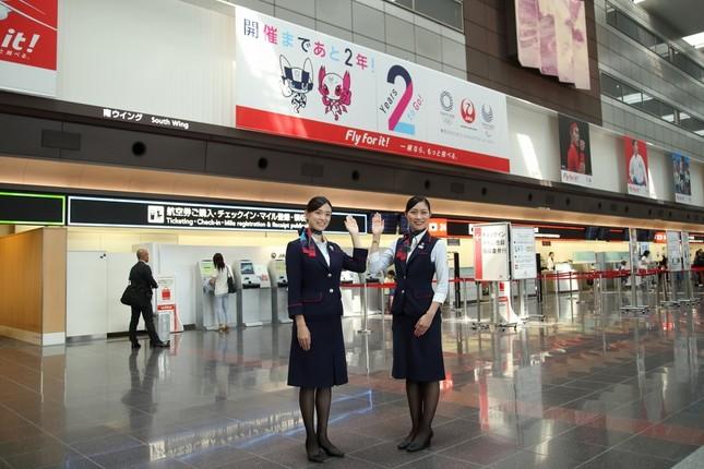 羽田空港には「開催まであと2年!2 Years to Go!」の文字が入った横断幕がお目見えした