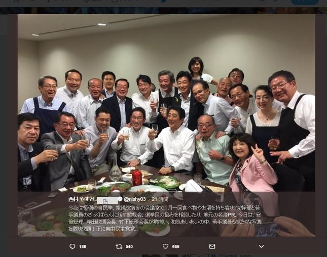 西村康稔官房副長官がツイートした「赤坂自民亭」の様子。安倍首相らが満面の笑顔で集合写真に収まっている