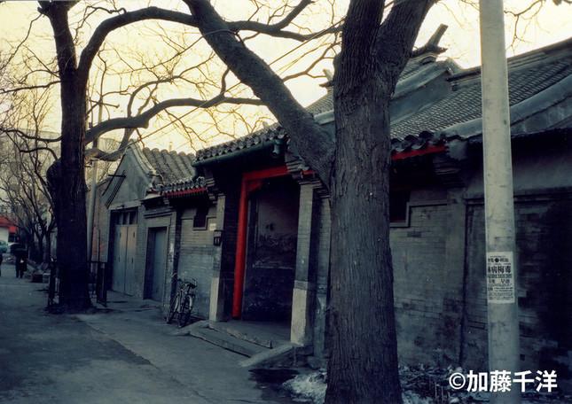 趙紫陽が軟禁生活を送った北京市中心部の富強胡同の家