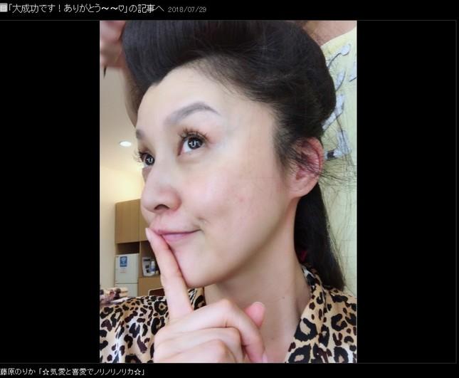 紀香さんの「すっぴん」写真(画像はブログより)