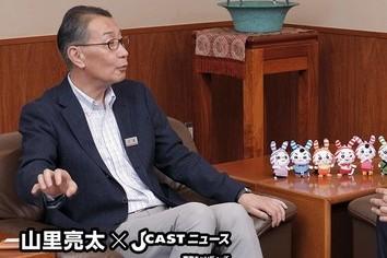 山里亮太、しまむら北島社長を直撃!(3)店が潰れない「しまむら神話」はホントか?