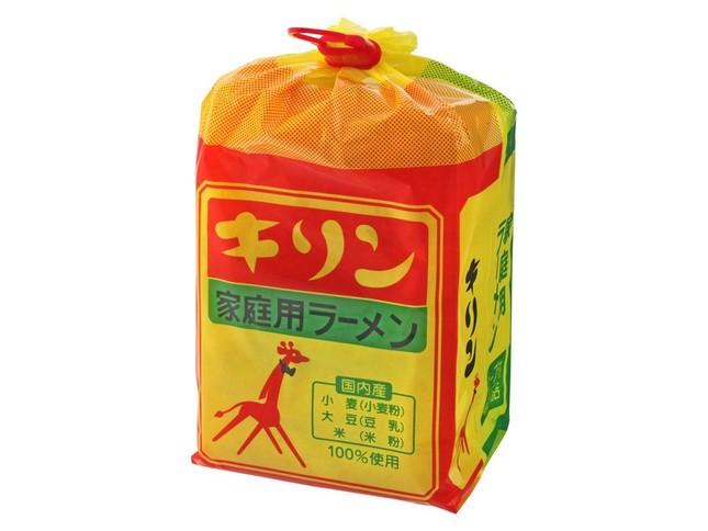小笠原製粉「キリンラーメン」の新名称が「キリマルラーメン」に決まった