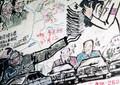 加藤千洋の「天安門クロニクル」(6) 特権と腐敗(上)壁新聞にみる学生、民衆の不満
