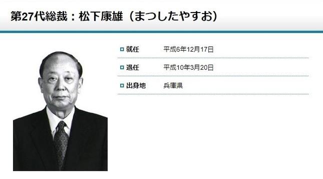 日本銀行のホームページより