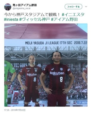 (左から)イニエスタ選手、アイアム野田さん(野田さんの公式ツイッターより)