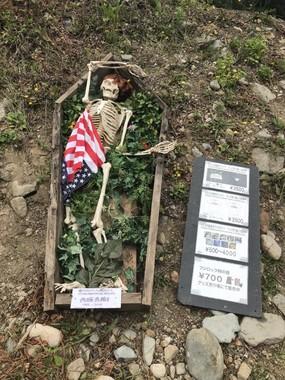 西城秀樹さんをかたどった「追悼アート」。写真はなっちょ(@boc_nova_yk)さん提供