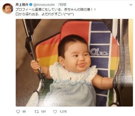 赤ちゃんの頃の写真に「面影めっちゃある」との指摘も(画像は、井上裕介さんのツイッターより)