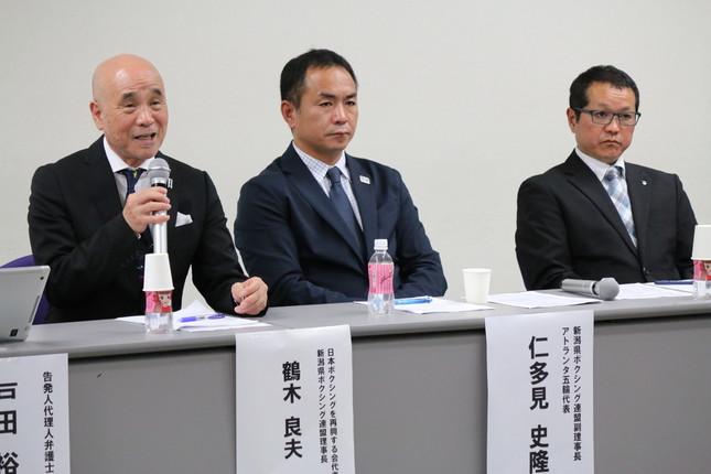 会見で発言する「日本ボクシングを再興する会」の(左から)鶴木良夫会長、仁多見史隆氏、菊池浩吉氏