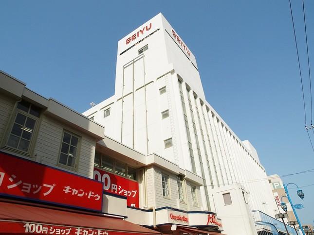 西友大船店
