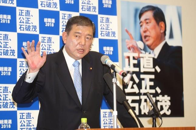 自民党の石破茂元幹事長は「正直、公正、石破茂」の文字が大きく入ったポスターを背に記者会見した