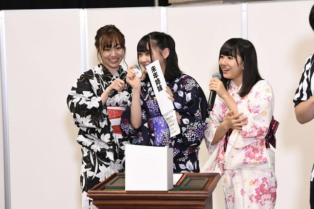 須田亜香里さんは干支が一回り違うメンバーと「未年姉妹」を結成した(c)AKS