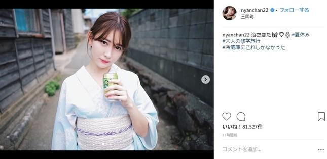 小嶋陽菜さんの浴衣姿(画像は本人のインスタグラムより)