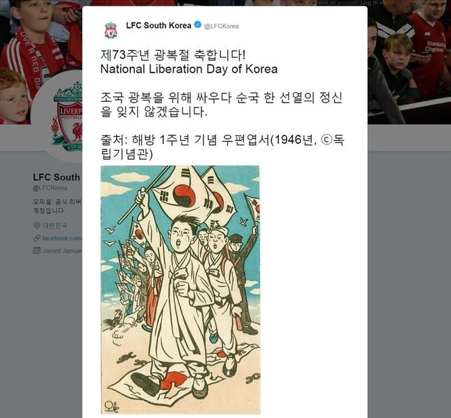 リバプール韓国語版公式ツイッターの8月15日の投稿。現在は削除されている