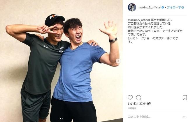 サッカー・槙野選手とプロ野球・内川選手のツーショット(画像は槙野選手のインスタグラムより)