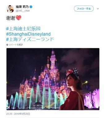 指原さんのツイートには様々な言語で反応が寄せられた