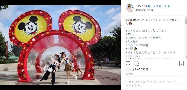 指原莉乃さん(25)がインスタグラムに投稿した田中美久さん(16)とのツーショット写真。「16歳とタメみたいな気持ち」「かろうじて9個差」といった自虐的なハッシュタグが並んだ