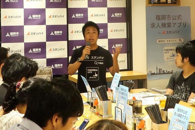 福岡市の高島宗一郎市長。ITエンジニアを前に熱弁をふるった