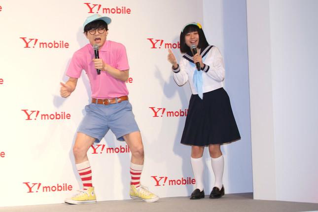 「にゃんこスター」の2人(写真は2017年11月撮影)