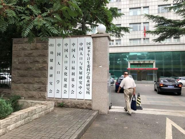 中国には、多くの人口関連の研究機関、行政機関があるが、人口の劇的減少を予測したところはない