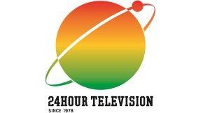 24時間テレビ「放送事故」に羽鳥アナがすぐさま対応 (画像はプレスリリースより)