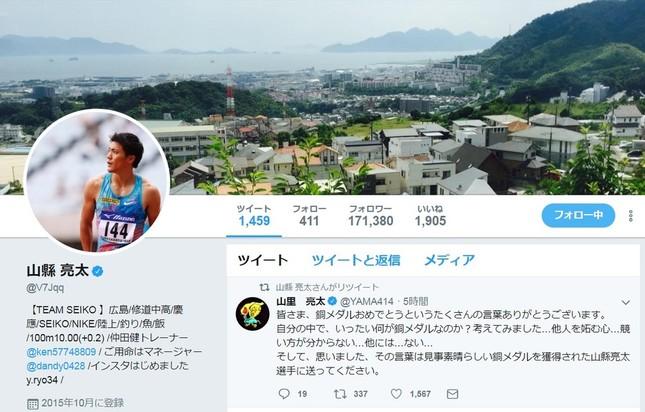 山県亮太選手のツイッター。山里亮太さんの投稿をリツイートしている