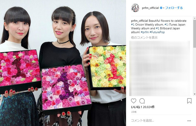 Perfumeは「すんごい昔の人でしょ」 安藤優子トンデモ発言に