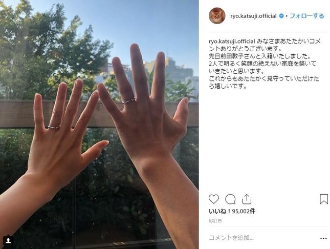 前田さん勝地さんの指輪(画像は勝地さんのインスタグラムより)