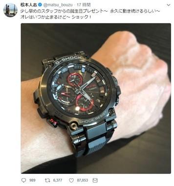 松本さんがスタッフからもらった腕時計(画像は本人のツイッターより)