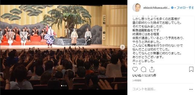 台風21号が吹き荒れる中、公演は大盛況(画像は海老蔵さんのインスタグラムより)